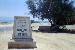 Monument marker along shore of Dead Sea, Jordan.