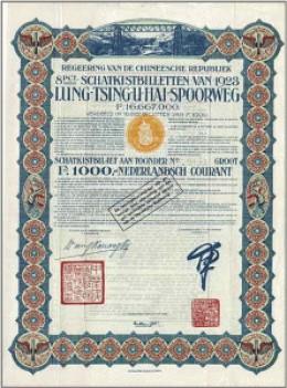 1923 German Bond