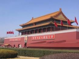 The old imperial architecture represents the power of symbolic, but also Chinese people's idea of the landmarks