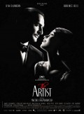 """The Artist"" Shines As A Silent Film Tribute"