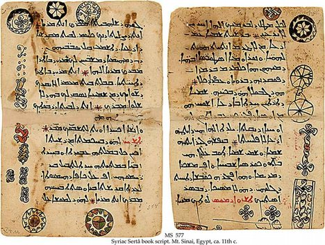 Creative Commons shared Book of Shadows - Eleventh Century