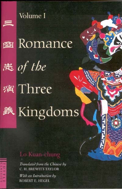 There is a prodigious amount of anecdotal evidence that Tolkien based Lord of the Rings on the 14th century epic, Romance of the Three Kingdoms