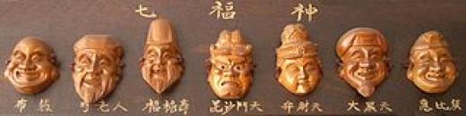 From left to right: Hotei, Jurōjin, Fukurokuju, Bishamonten, Benzaiten, Daikokuten, Ebisu