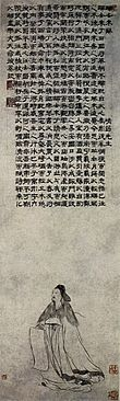 """Master Jingjie"", hanging scroll, ink on paper, 106.8x32.5 cm, located at the Palace Museum, Beijing, from the Ci style poem."