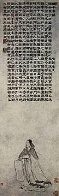 """""""Master Jingjie"""", hanging scroll, ink on paper, 106.8x32.5 cm, located at the Palace Museum, Beijing, from the Ci style poem."""