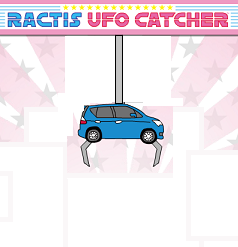The claw grabber is shaped like a Toyota Ractis