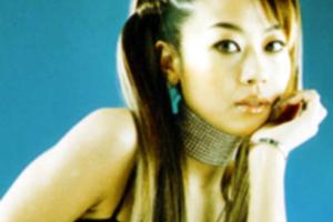 Asami Yoshida of TRUE KiSS DESTiNATiON. TK was also an official member.