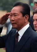 Former President Ferdinand Marcos
