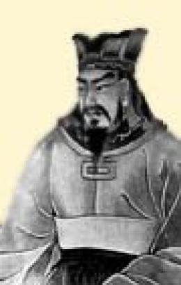 Sun Wu Tzu is a Chinese philosopher around 722–481 BC.
