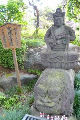 Ganmen daibutsu in Hiraizumi