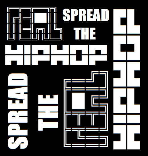 Support real hip hop!