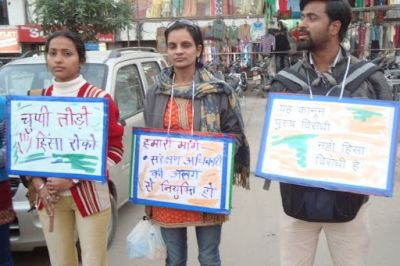 MASVAW Activists Campaigning