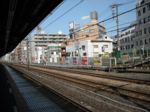 View from Komagome platform.