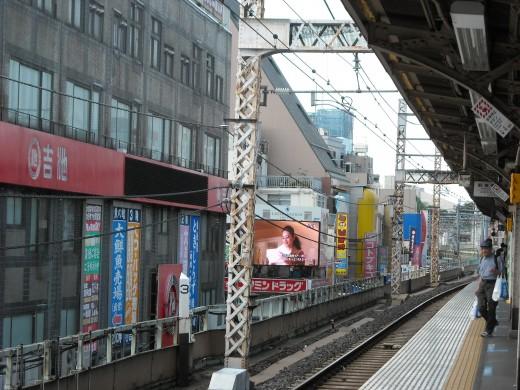 View from Okachimachi platform.