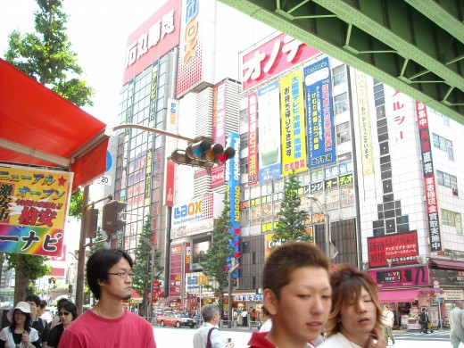 Downtown Akihabara.