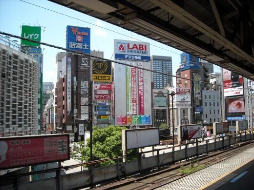 View from Shinbashi platform.