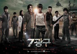 Ha Ji Won's  Movie, Sector 7, looking at it in a different light