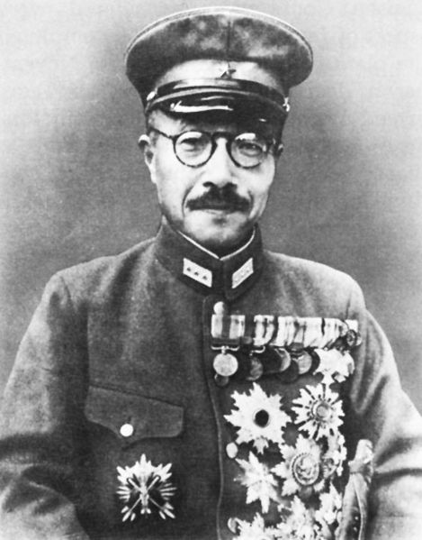 General Hideki Tojo, who was also prime minister of Japan for most of World War II. He authorized the attack on Pearl Harbor.