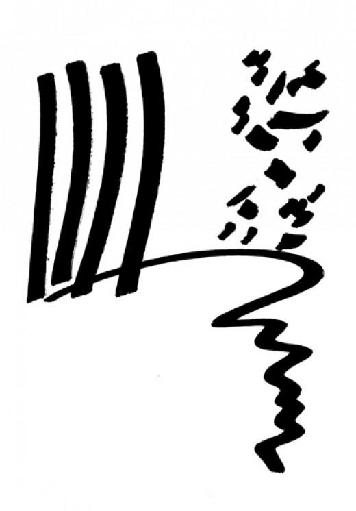 Christian Ide Hintze nicht-alphabetische Buchstabenzeichnung