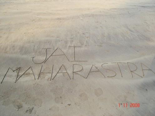 JAI MAHARASHTRA by kismat raval