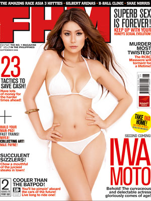 Iwa Moto in the September 2008 issue of FHM Philippines.