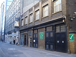 Petrie Museum , London