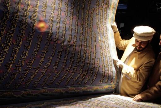 the worlds largest Koran