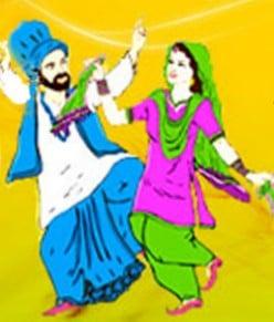 Baisakhi Festival 2015 - The Vaisakhi Punjab Harvest Festival