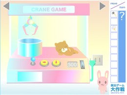 Screenshot of me playing the Crane Game in BEAR CATCHER