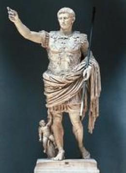 Augustus, formerly known as Gaius Julius Caesar Octavian.