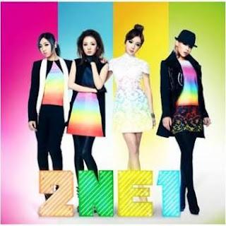2ne1 Scream Japanese Cover