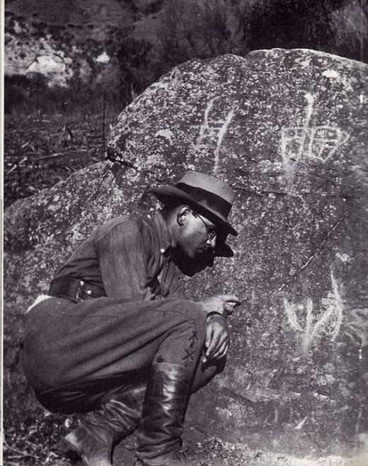 """Alfred Metraux - Author of """"Voodoo in Haiti"""""""