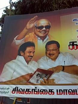 Karunanidhi, the Next President?