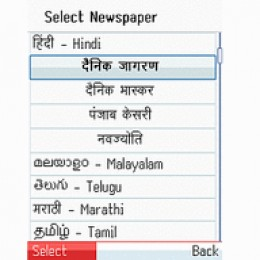 Newshunt software for symbian phones