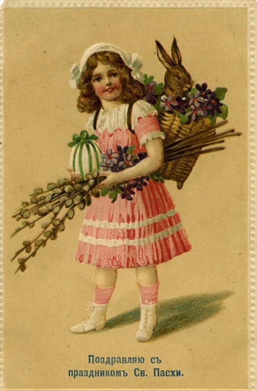 Russian Or Ukrainian Women Postcards 40