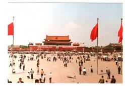 Do you ever think about what happened at Tiananmen Square in 1989?