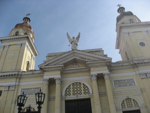 Santiago de Cuba Cathedral, Cuba