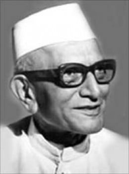 Morarji Desai, the then  Prime Minister of India  who was of the habit of drinking his  own  urine, dismissed J R D Tata from the post of Chairman of Indian Airlines