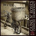 "Guns N' Roses, ""Chinese Democracy"" (2008) Album Review"