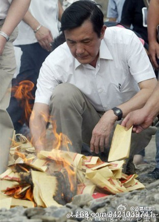 President Ma Yingjiu of Taiwan