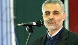 Qasm Soleimani