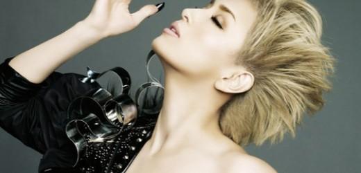 """Ayumi Hamasaki promoting her mini-album, """"FIVE""""."""