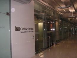 Cathay Pacific First & Business class lounge at Bangkok Suvarnabhumi airport