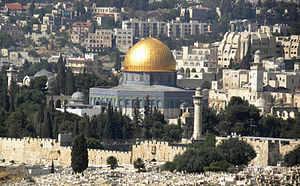 Dome of the Rock, Views of the Old City
