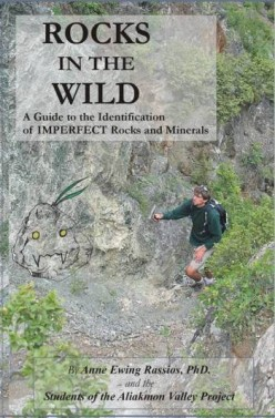 Rocks in the Wild, A Review
