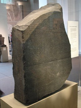 The Rosetta Stone has been exhibited in the British Museum in London, England since 1802.