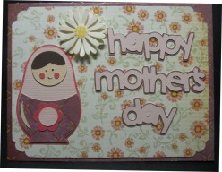 Easy to Make Mother's Day Card with your Cricut Machine