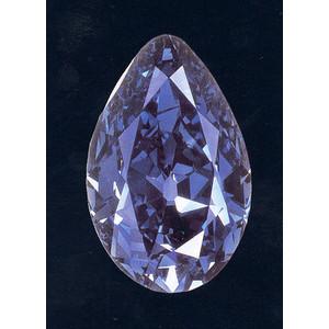 The Tereschenko Diamond