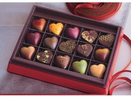 """Godiva """"G"""" Collection, valued at $118.00"""
