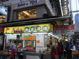 A typical food stand in Hong Kong